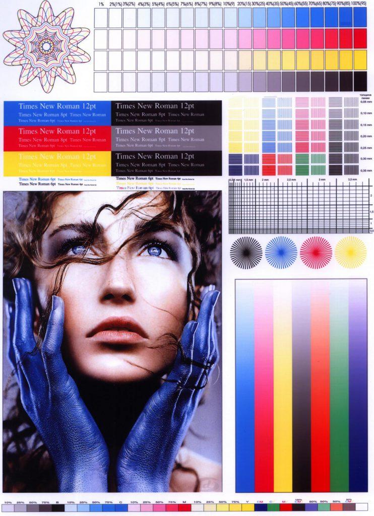 цифровая цветная печать киев